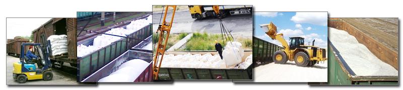 Соль с доставкой железнодорожным транспортом