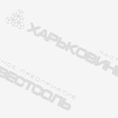Харьковинвестсоль