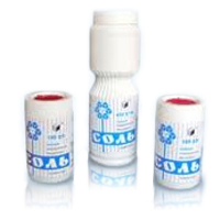 Соль каменная пищевая, помол 0, в пластиковых баночках