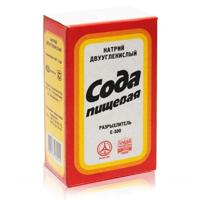Бикарбонат натрия (пищевая сода) в пачках по 0,5 кг